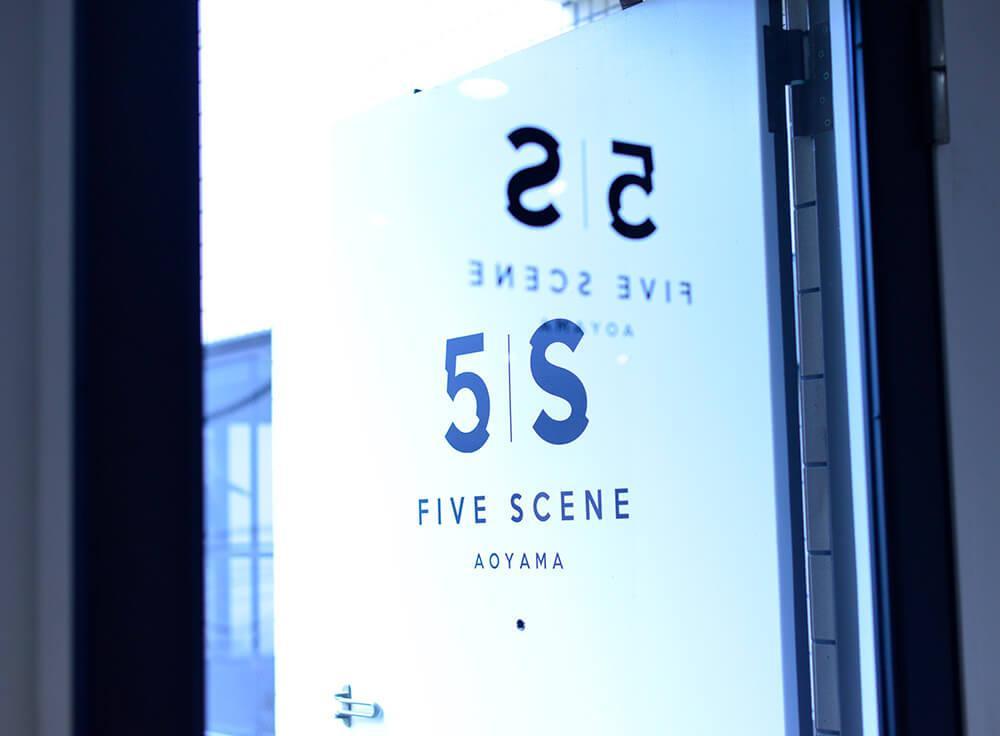 5 SCENE