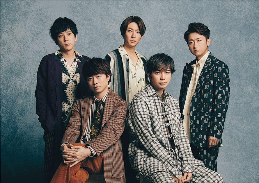 img_arashi.jpg
